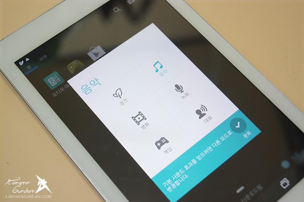 아수스 미모패드7 ME176CX 태블릿 인텔 베이트레일 프로세서 탑재 사용 후기 07.jpg