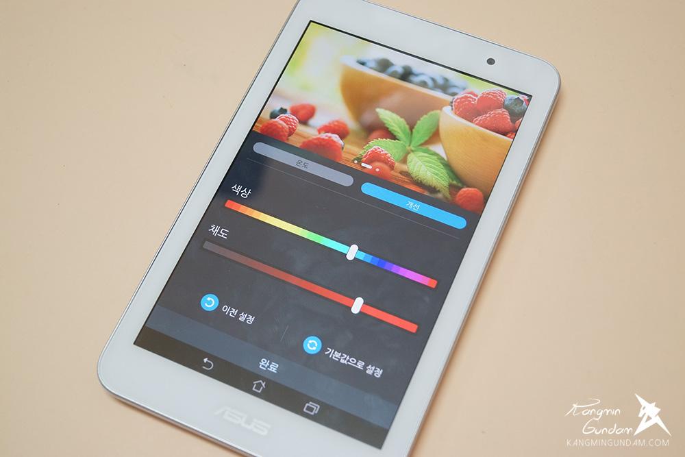 아수스 미모패드7 ME176CX 태블릿 인텔 베이트레일 프로세서 탑재 사용 후기 08.jpg