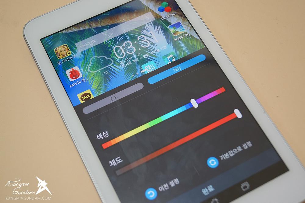 아수스 미모패드7 ME176CX 태블릿 인텔 베이트레일 프로세서 탑재 사용 후기 09.jpg