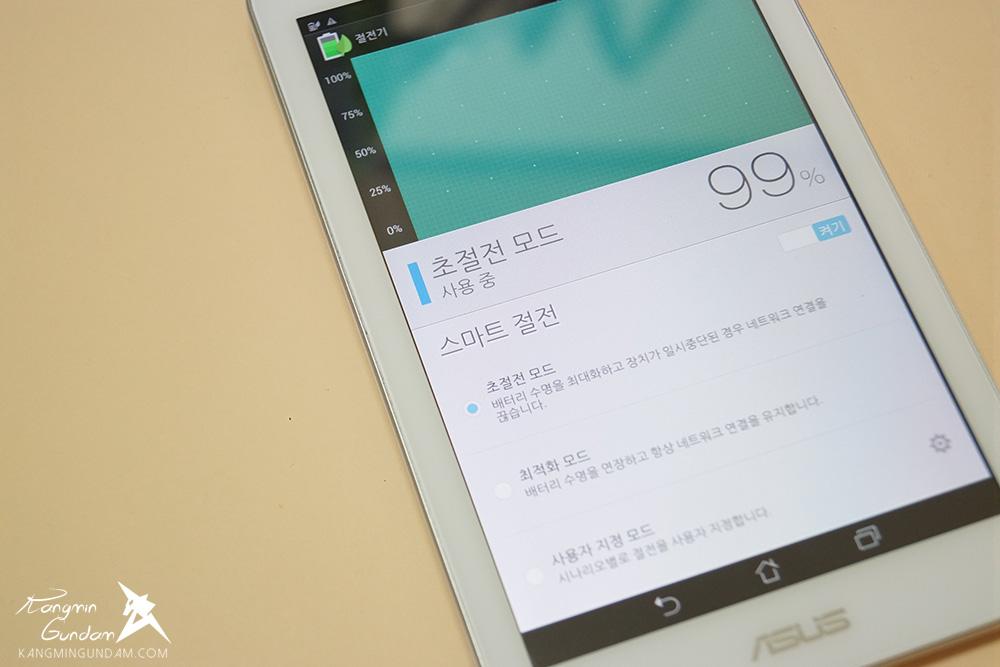 아수스 미모패드7 ME176CX 태블릿 인텔 베이트레일 프로세서 탑재 사용 후기 10.jpg