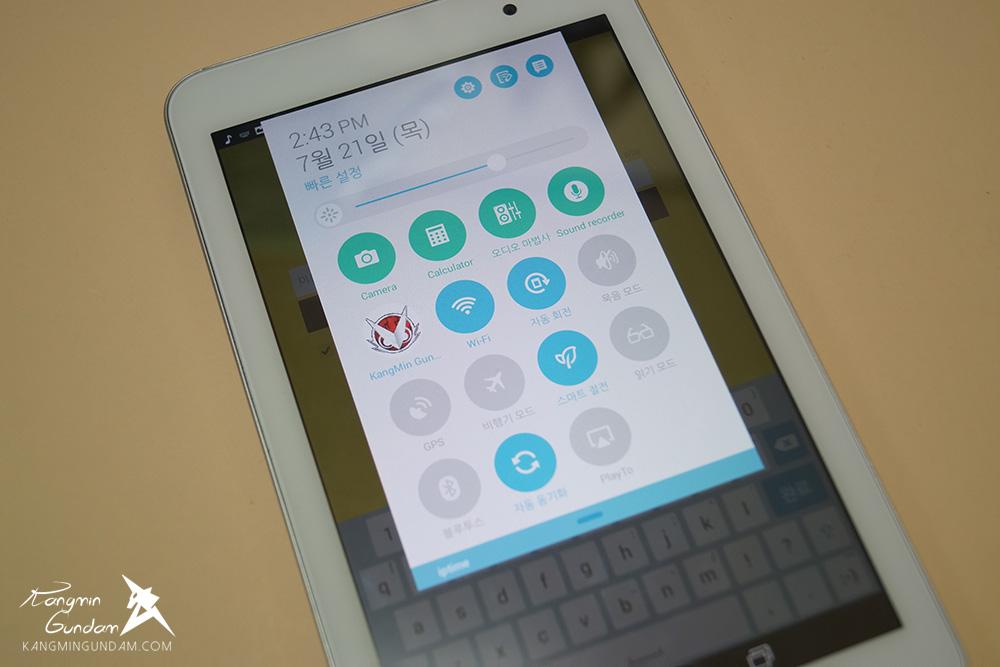 아수스 미모패드7 ME176CX 태블릿 인텔 베이트레일 프로세서 탑재 사용 후기 20.jpg