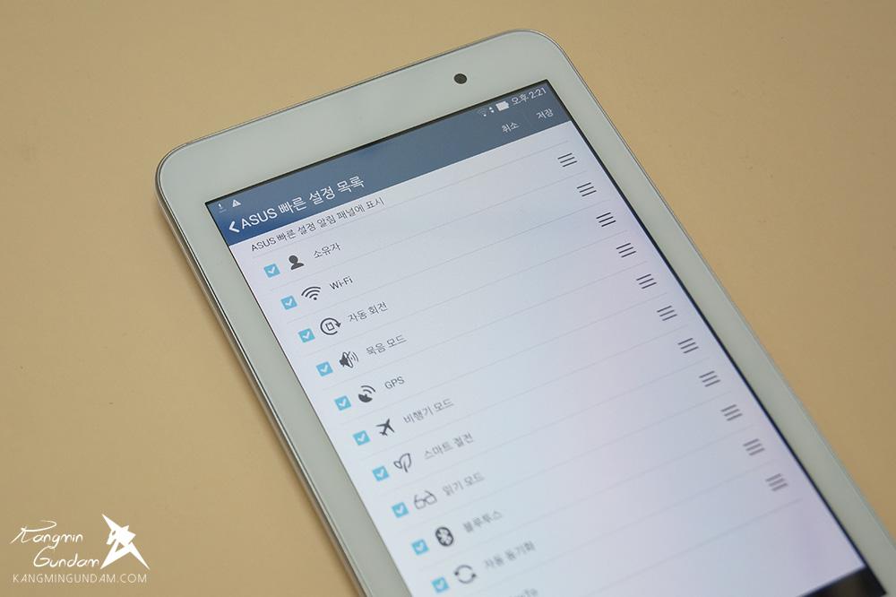 아수스 미모패드7 ME176CX 태블릿 인텔 베이트레일 프로세서 탑재 사용 후기 20-1.jpg