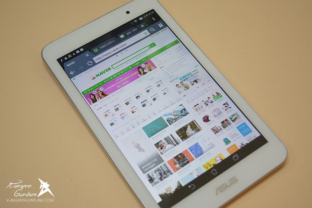아수스 미모패드7 ME176CX 태블릿 인텔 베이트레일 프로세서 탑재 사용 후기 30.jpg