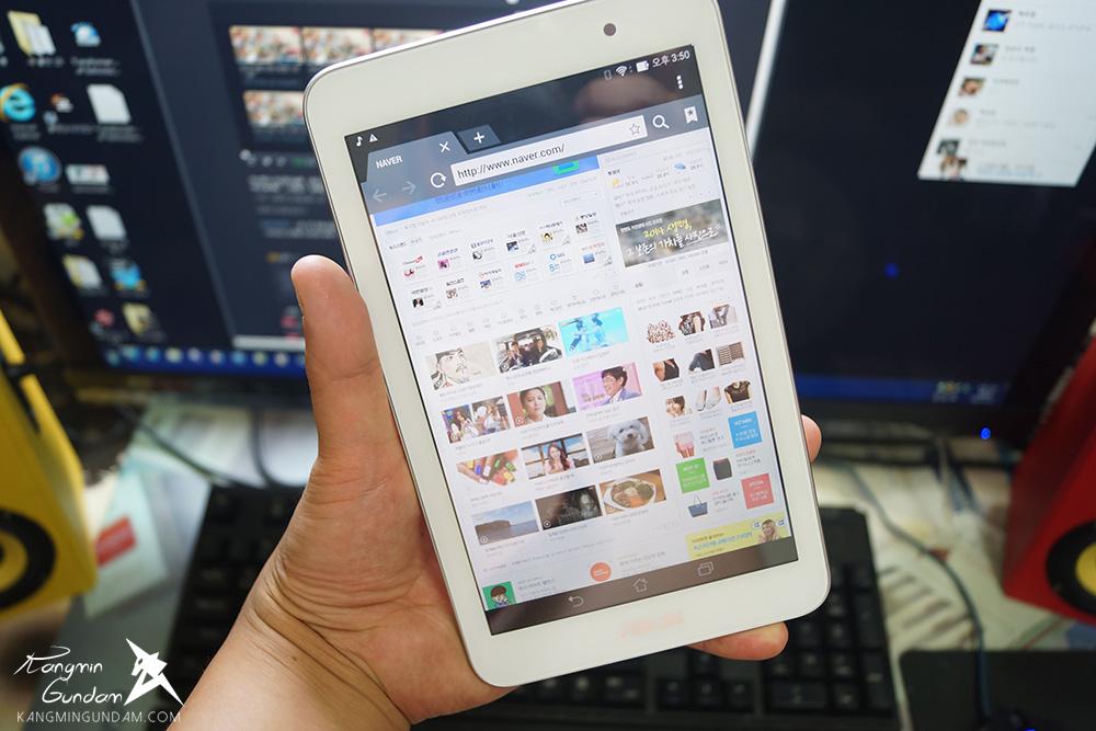 아수스 미모패드7 ME176CX 태블릿 인텔 베이트레일 프로세서 탑재 사용 후기 33.jpg