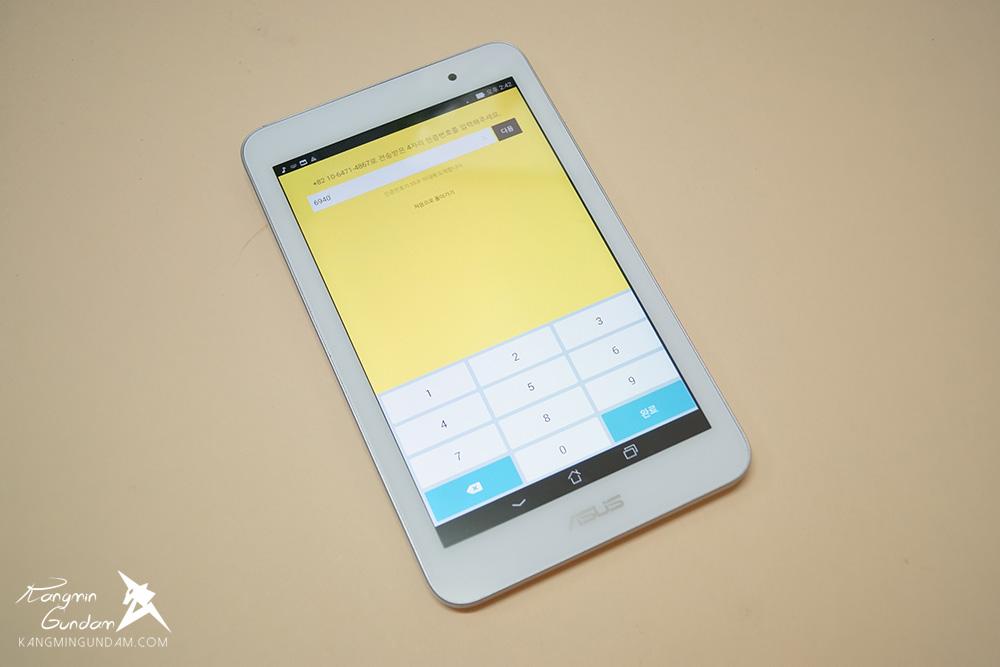 아수스 미모패드7 ME176CX 태블릿 인텔 베이트레일 프로세서 탑재 사용 후기 34.jpg