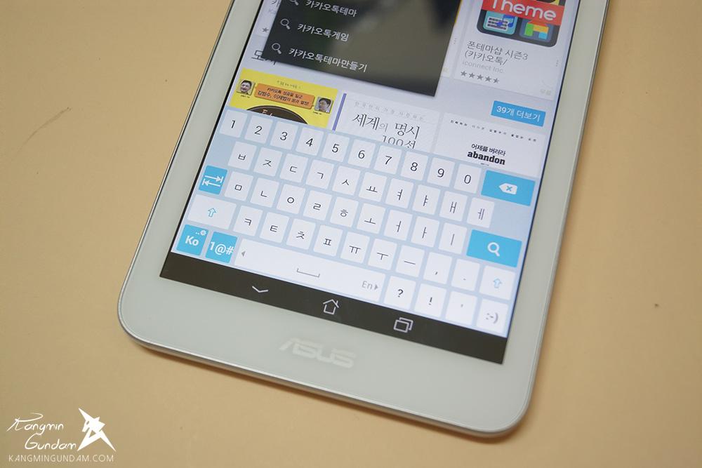 아수스 미모패드7 ME176CX 태블릿 인텔 베이트레일 프로세서 탑재 사용 후기 35.jpg