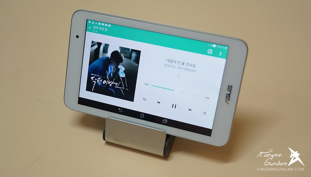 아수스 미모패드7 ME176CX 태블릿 인텔 베이트레일 프로세서 탑재 사용 후기 37.jpg