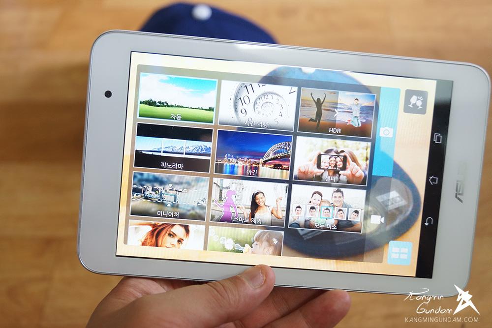 아수스 미모패드7 ME176CX 태블릿 인텔 베이트레일 프로세서 탑재 사용 후기 50.jpg