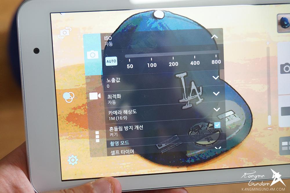 아수스 미모패드7 ME176CX 태블릿 인텔 베이트레일 프로세서 탑재 사용 후기 52.jpg