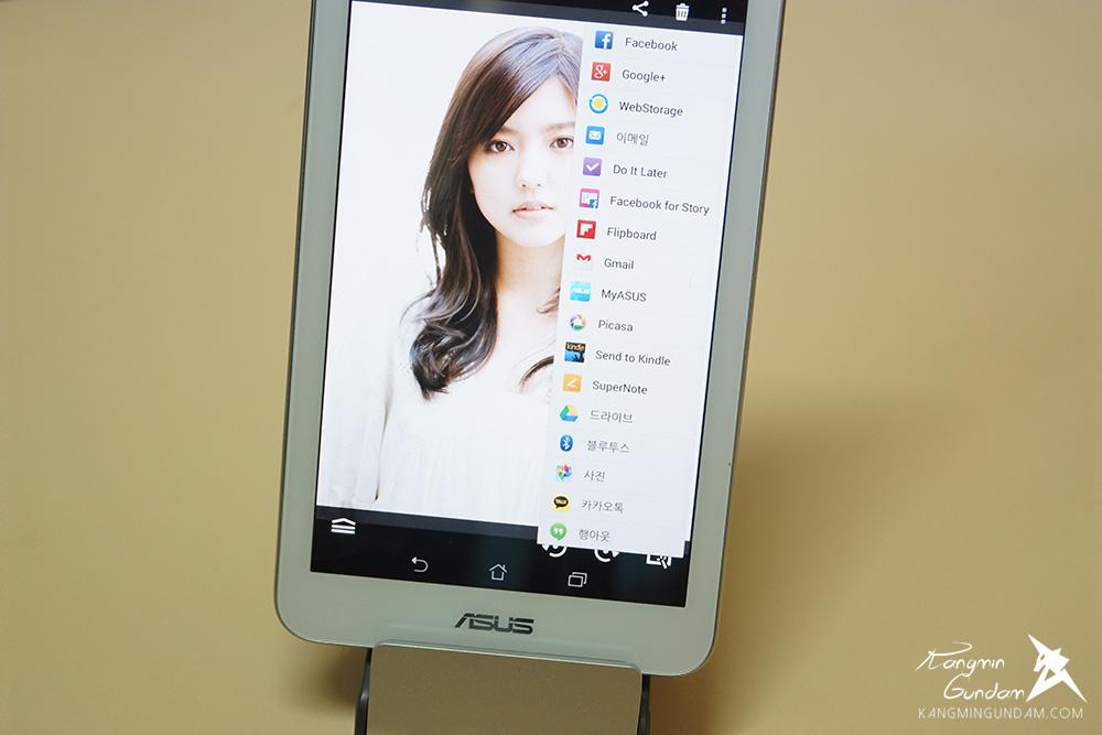 아수스 미모패드7 ME176CX 태블릿 인텔 베이트레일 프로세서 탑재 사용 후기 59.jpg