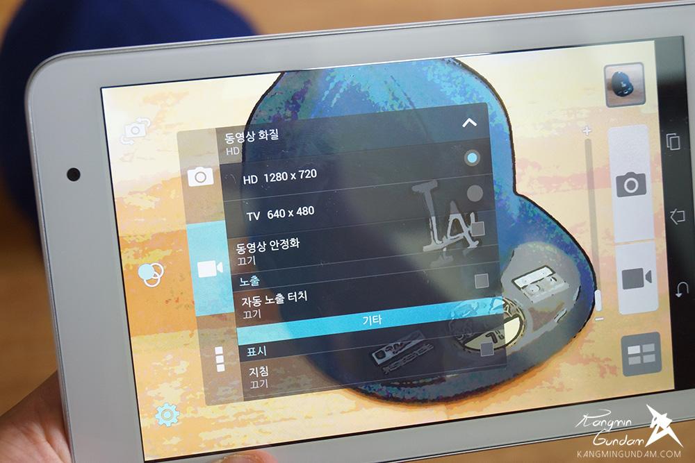 아수스 미모패드7 ME176CX 태블릿 인텔 베이트레일 프로세서 탑재 사용 후기 61.jpg