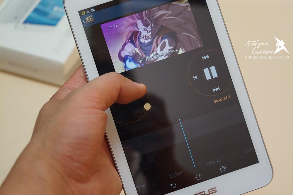 아수스 미모패드7 ME176CX 태블릿 인텔 베이트레일 프로세서 탑재 사용 후기 63.jpg