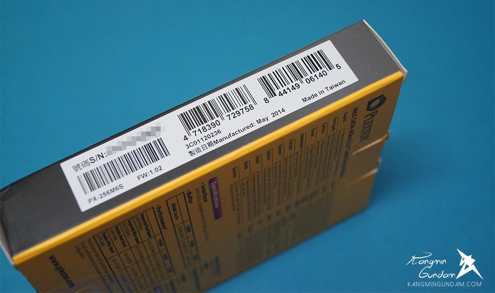 속도, 안정성, 호환성 3마리 토끼를 잡은 플렉스터 M6S SSD PLEXTOR 사용 후기 05.jpg