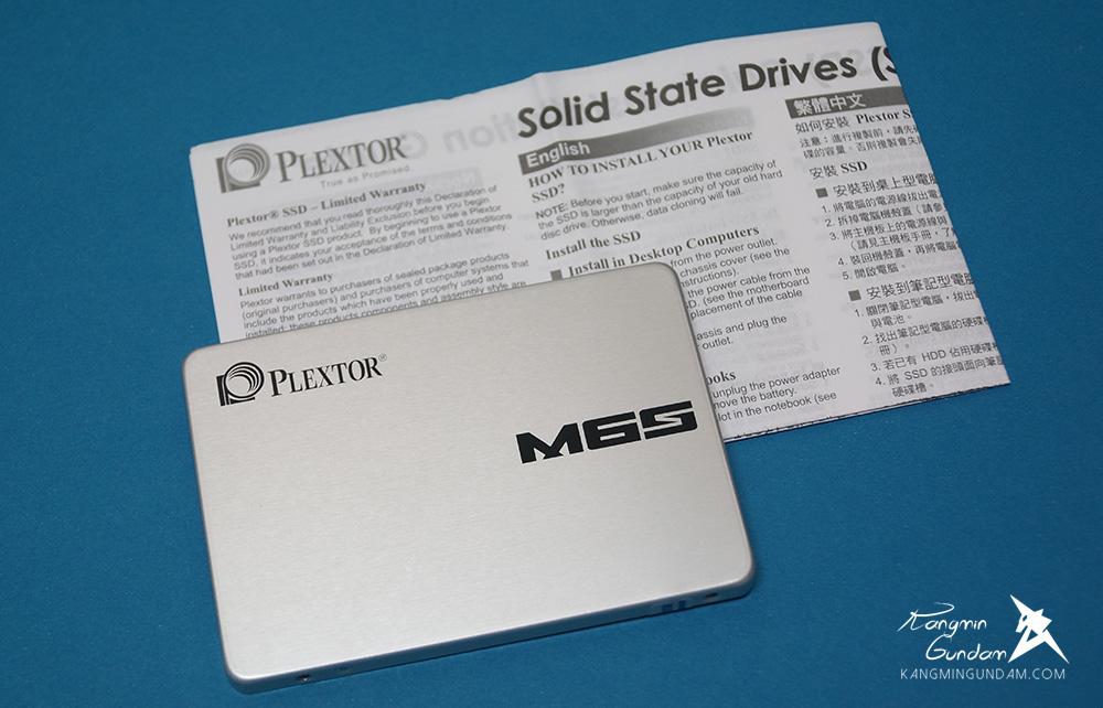 속도, 안정성, 호환성 3마리 토끼를 잡은 플렉스터 M6S SSD PLEXTOR 사용 후기 07.jpg