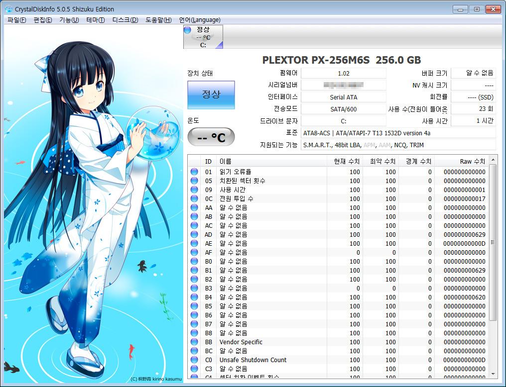 속도, 안정성, 호환성 3마리 토끼를 잡은 플렉스터 M6S SSD PLEXTOR 사용 후기 40.jpg