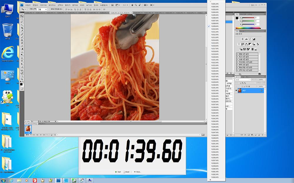 속도, 안정성, 호환성 3마리 토끼를 잡은 플렉스터 M6S SSD PLEXTOR 사용 후기 82.jpg