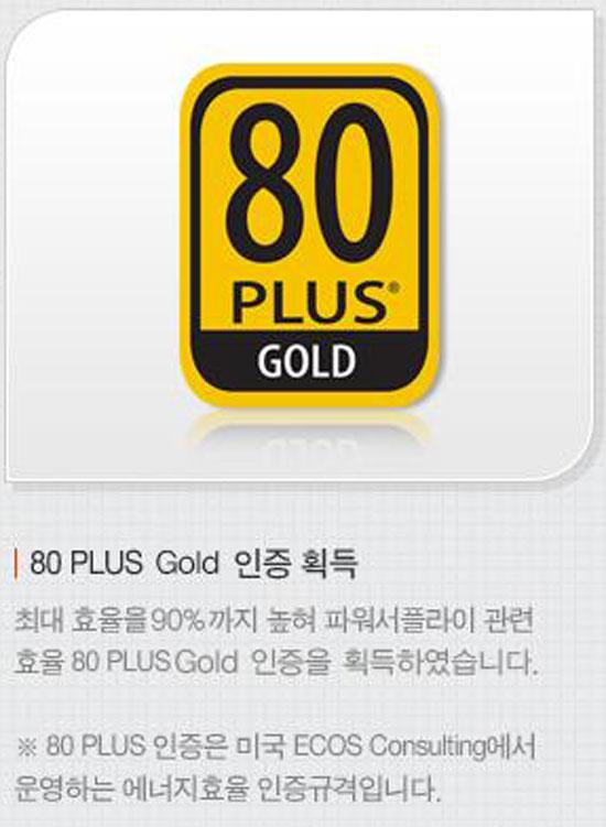 80plus-1.jpg