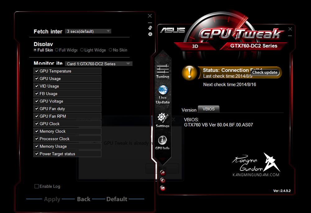 ASUS 지포스 GTX760 OC D5 2GB DCII 그래픽카드 추천 사용 후기 062.jpg