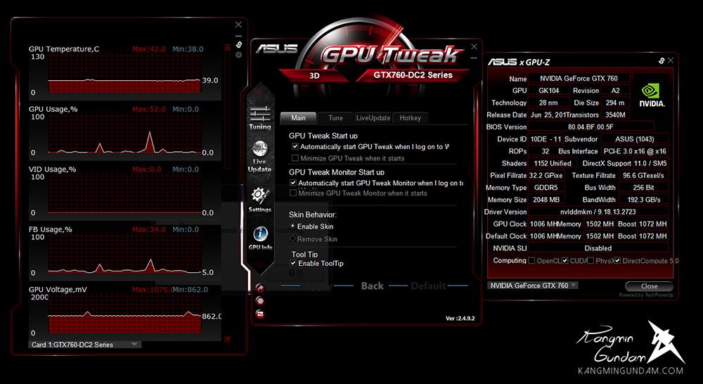 ASUS 지포스 GTX760 OC D5 2GB DCII 그래픽카드 추천 사용 후기 063.jpg