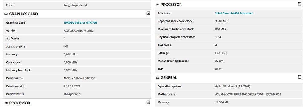 ASUS 지포스 GTX760 OC D5 2GB DCII 그래픽카드 추천 사용 후기 084.jpg