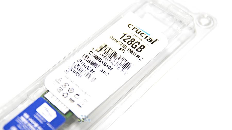 마이크론 Crucial M550 M.2 SSD 128GB (2).jpg