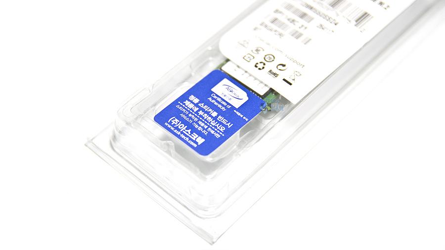 마이크론 Crucial M550 M.2 SSD 128GB (3).jpg