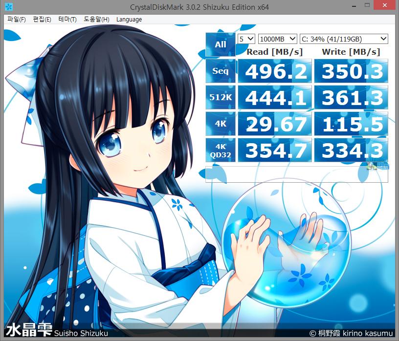 마이크론 Crucial M550 M.2 SSD 128GB (20).jpg
