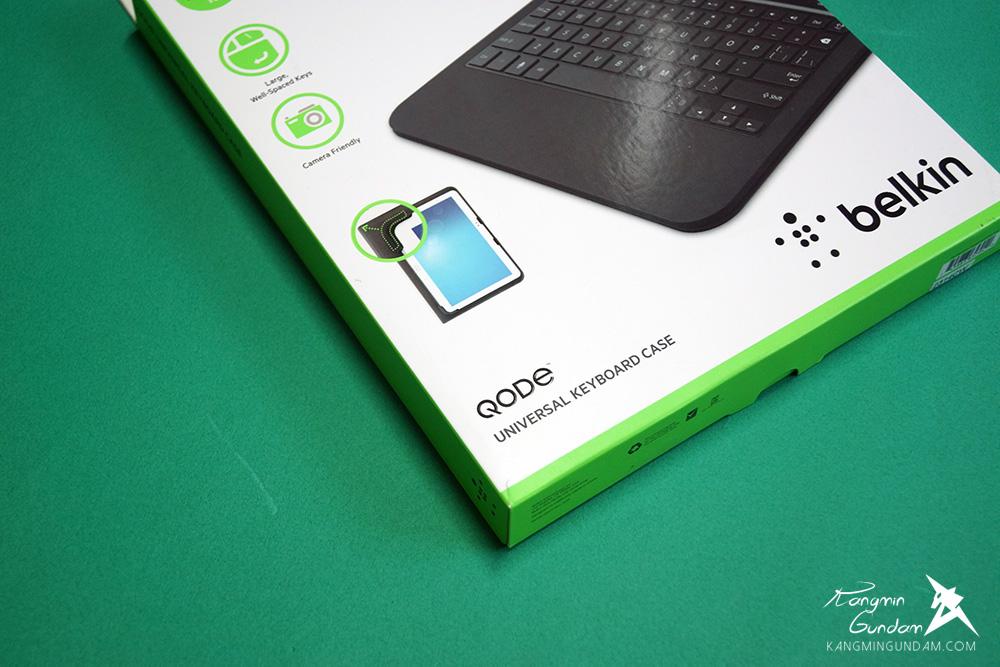 벨킨 QODE 유니버셜 10인치 키보드 케이스 F5L170kr 05.jpg