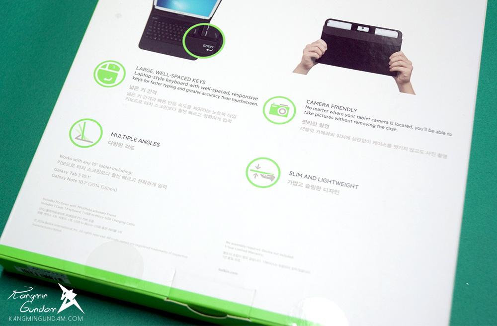 벨킨 QODE 유니버셜 10인치 키보드 케이스 F5L170kr 06.jpg