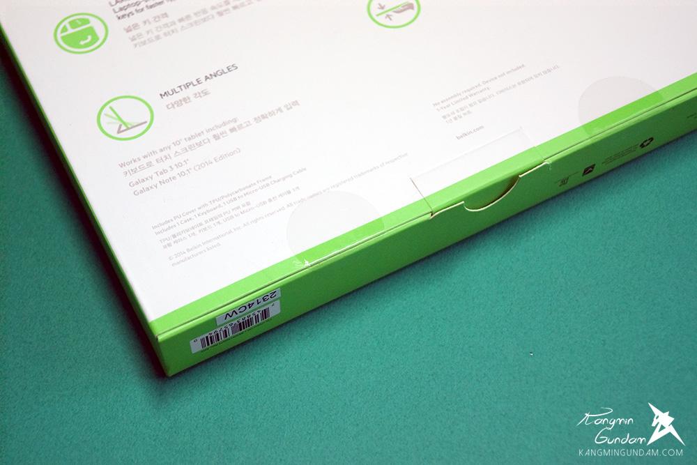 벨킨 QODE 유니버셜 10인치 키보드 케이스 F5L170kr 07.jpg