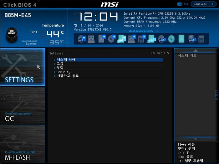 MSI_SnapShot_03.jpg