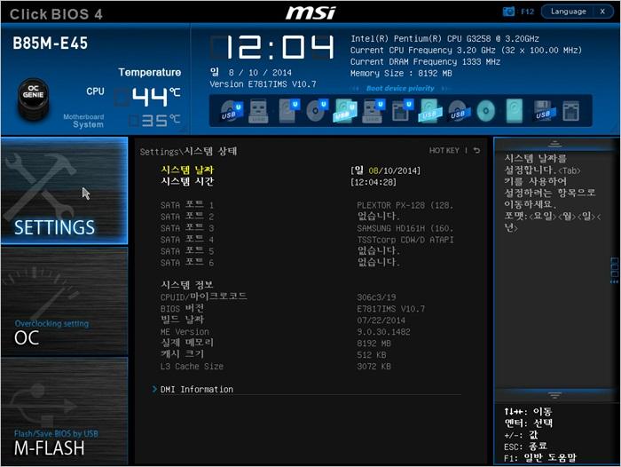 MSI_SnapShot_04.jpg