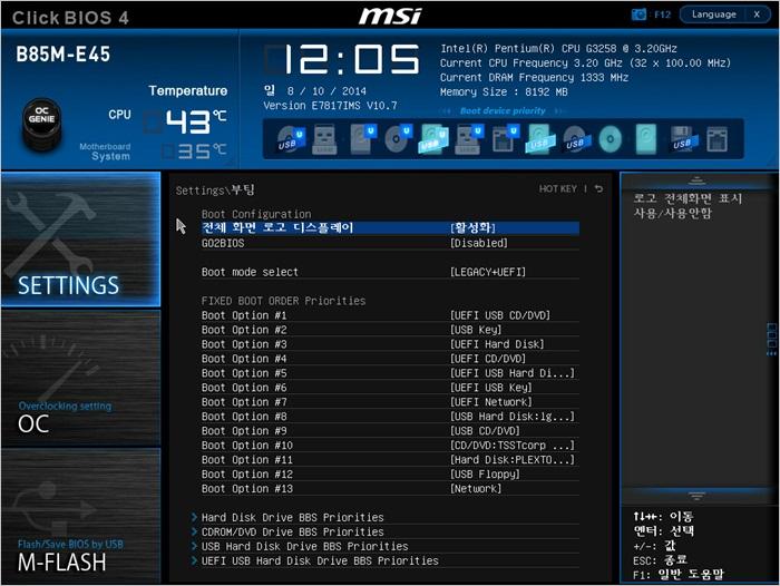 MSI_SnapShot_06.jpg