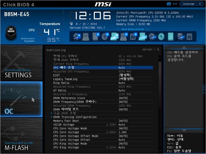 MSI_SnapShot_09.jpg