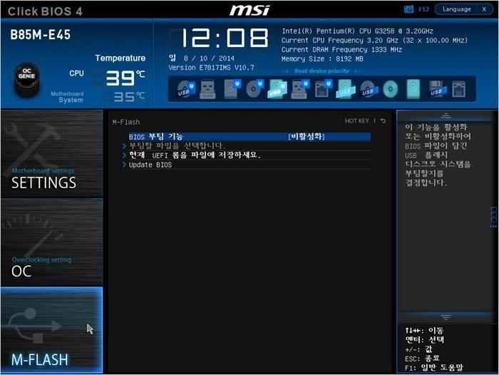 MSI_SnapShot_11.jpg