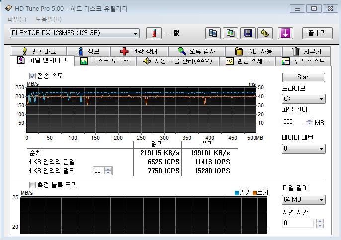 사타2-프로그램02.PNG