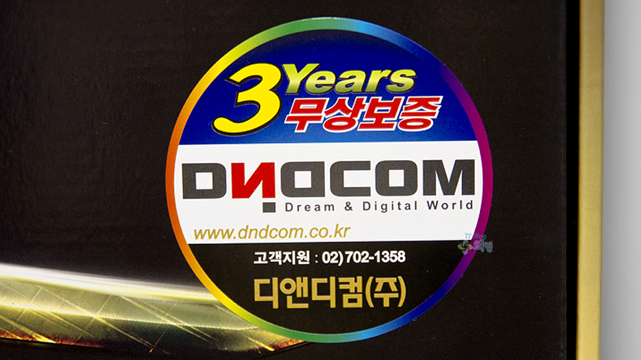 ASRock Z97 Extreme4 디앤디컴 메인보드 개봉기 (2).jpg