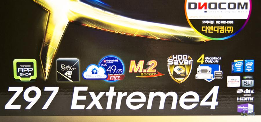 ASRock Z97 Extreme4 디앤디컴 메인보드 개봉기 (3).jpg
