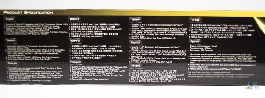 ASRock Z97 Extreme4 디앤디컴 메인보드 개봉기 (5).jpg
