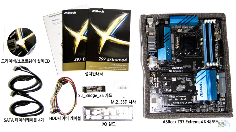 ASRock Z97 Extreme4 디앤디컴 메인보드 개봉기 (7).jpg