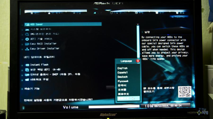ASRock Z97 Extreme4 디앤디컴 메인보드 설치 사용기 (1).jpg