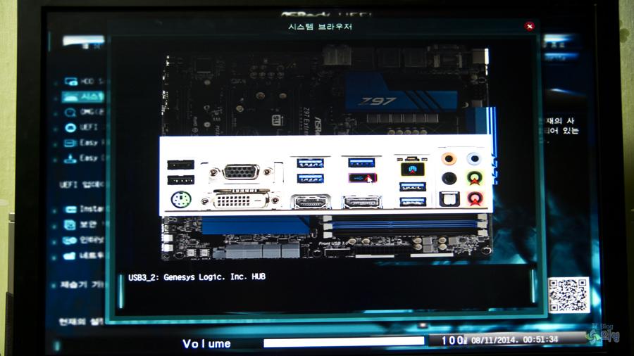 ASRock Z97 Extreme4 디앤디컴 메인보드 설치 사용기 (16).jpg