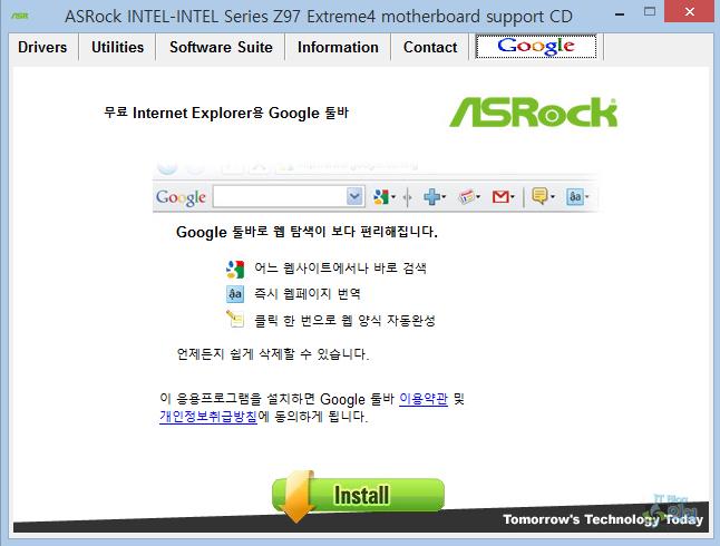ASRock Z97 Extreme4 디앤디컴 메인보드 설치 사용기 (35).jpg
