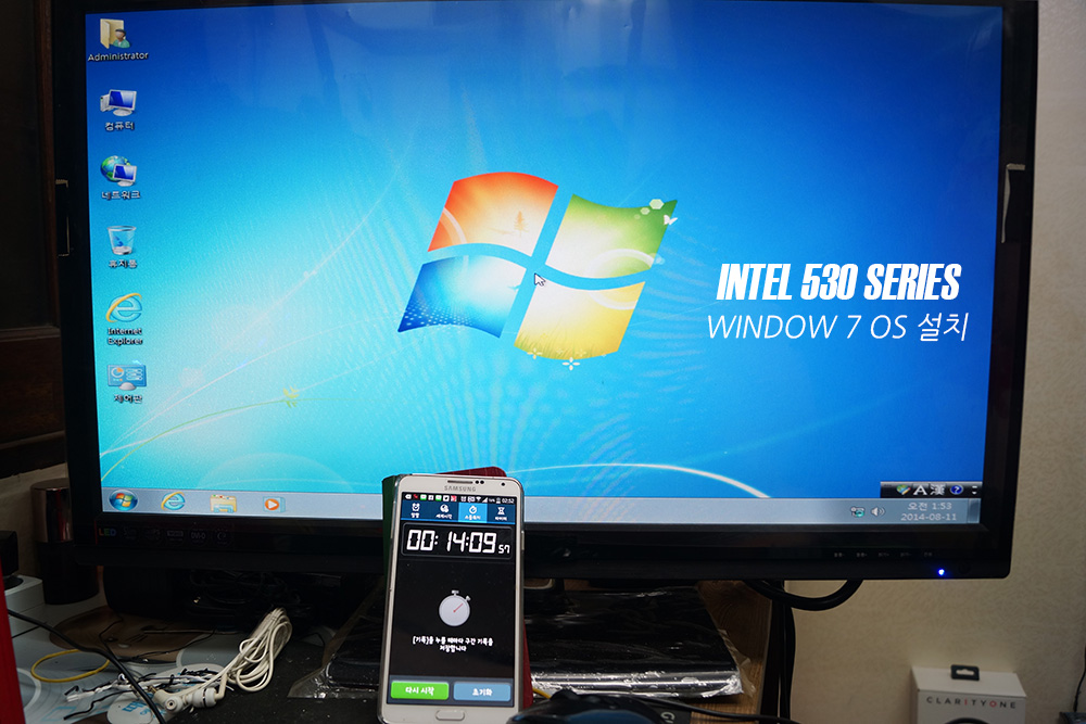 인텔 SSD 530시리즈 INTEL 530series 개봉기 사용 후기 부팅 속도 22.jpg