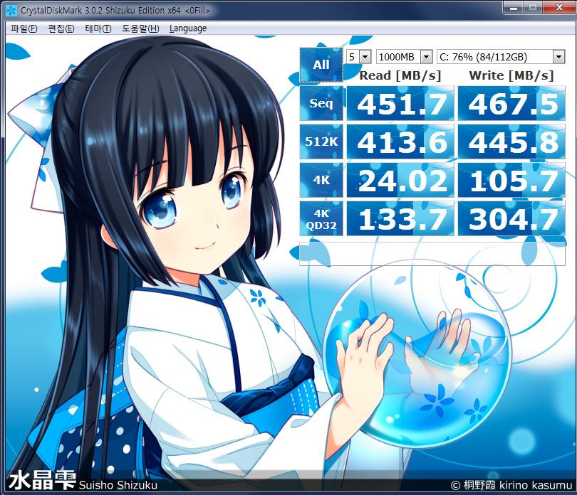 인텔 SSD 530시리즈 INTEL 530series 개봉기 사용 후기 부팅 속도 30-1.jpg