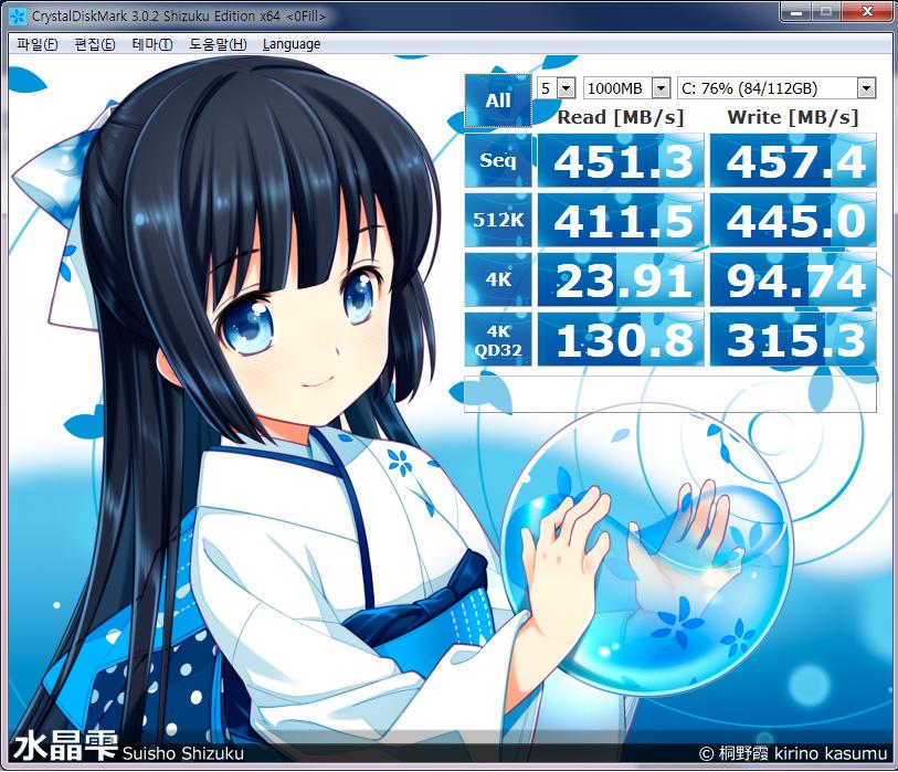 인텔 SSD 530시리즈 INTEL 530series 개봉기 사용 후기 부팅 속도 30-2.jpg