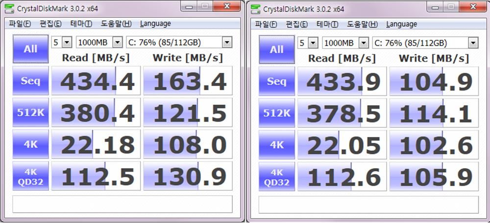 인텔 SSD 530시리즈 INTEL 530series 개봉기 사용 후기 부팅 속도 33.jpg