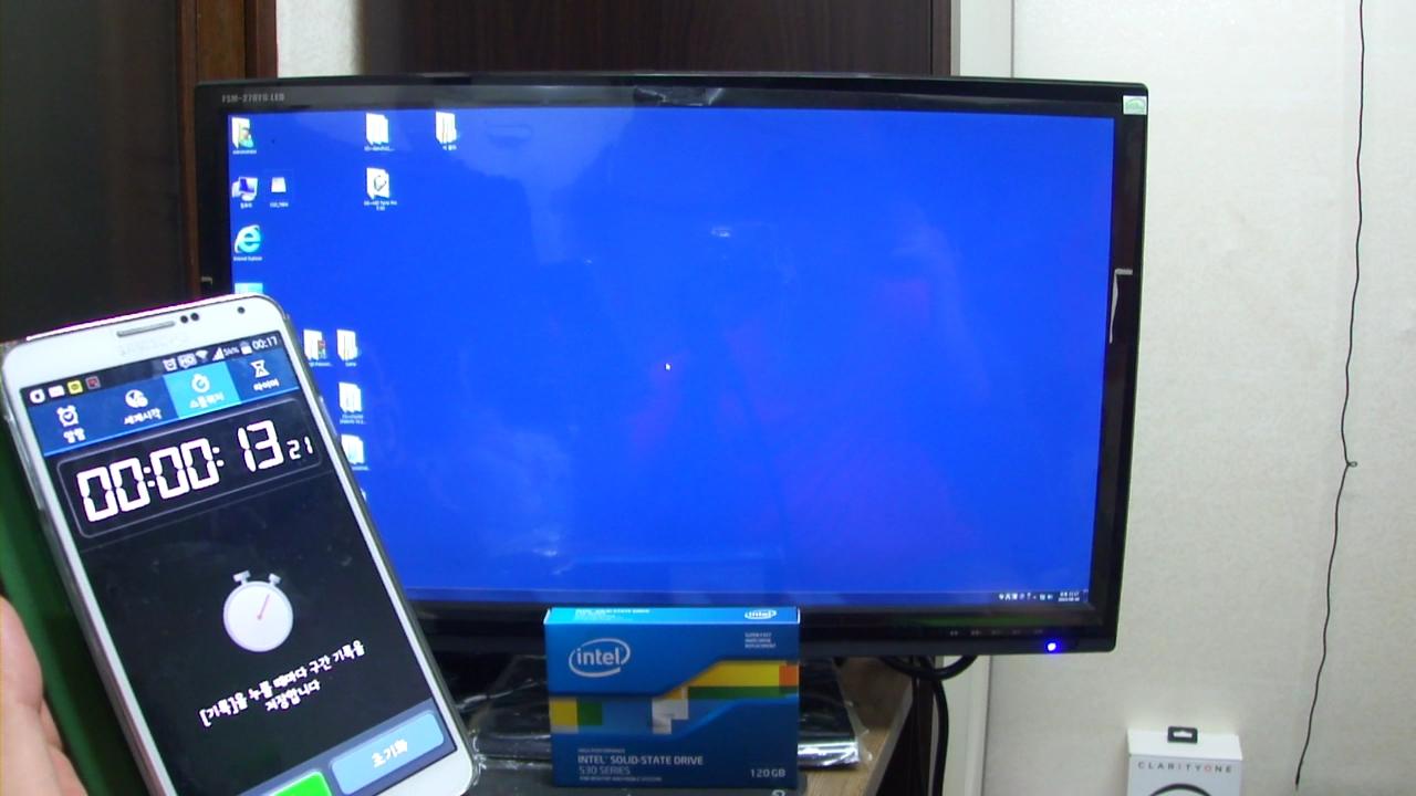 인텔 SSD 530시리즈 INTEL 530series 개봉기 사용 후기 부팅 속도 80.jpg
