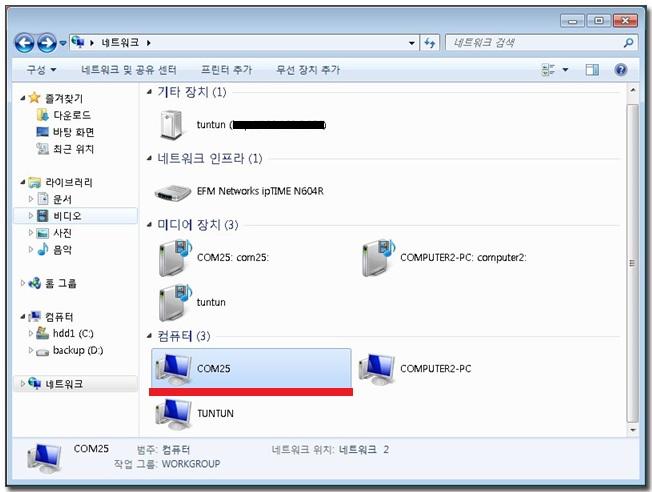 41 쎄어드 pc의 네트워크 정보.jpg