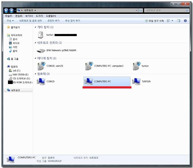 40 쎄컨드 pc 네트워크 정보.jpg